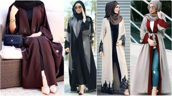 Dubai Stylish Abaya Trend (Burqa) Designs – 2018