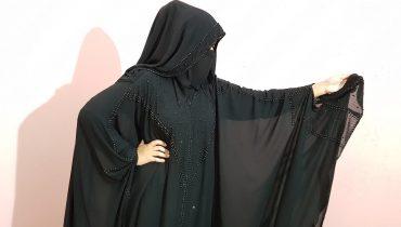 Abaya Designs | Beautiful Party Wear Abaya | Pearls Party wear Abaya | Trends For Girls