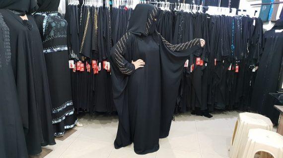 Abaya Designs #54 – Dubai Queens Abaya Designs 2018   Saudi Queen Abaya   Black Queen Abaya Designer