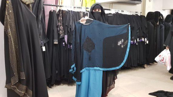 Abaya Designs  Dubai Abayas Designer    Saudi Abaya Design