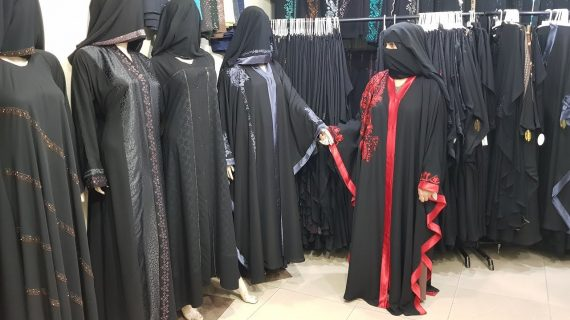 Dubai Abaya Designs 2018   Saudi Abaya Designer   Red Queen Abaya   Dubai Designer