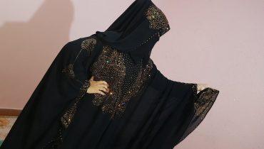 Abaya Designs | Bridals Abayas | Golden Pearls Work Bridals Abayas | Trends Bridals