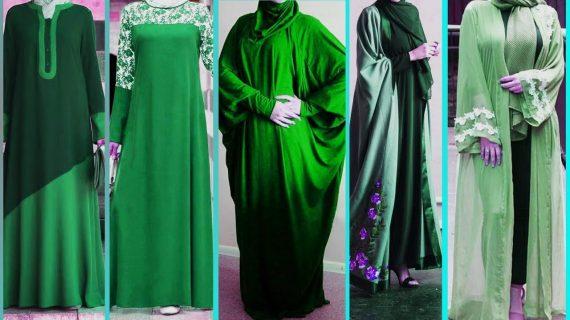 Abaya online boutique   Abaya boutique   Fashion abaya online   hijab abaya styles   Abaya   Style  